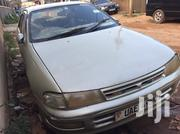Toyota Carina 1993 Gold | Cars for sale in Central Region, Kampala
