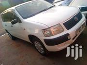 Toyota Succeed 2002 White | Cars for sale in Central Region, Kampala