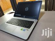 Laptop HP ProBook 440 G4 8GB Intel Core i7 SSHD (Hybrid) 500GB | Laptops & Computers for sale in Central Region, Kampala