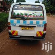 Toyota Hiace Bus | Buses for sale in Central Region, Kampala
