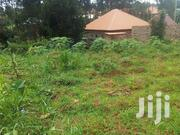 Plot in Kawuku | Land & Plots For Sale for sale in Central Region, Wakiso