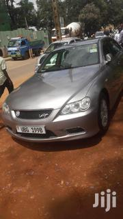 Toyota Mark X 2007 Gold | Cars for sale in Central Region, Kampala