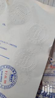 Company Seals/Embossing Stamps | Other Services for sale in Central Region, Kampala