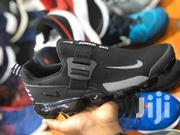 Nike Vapormax | Shoes for sale in Central Region, Kampala
