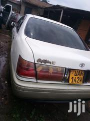 Toyota Crown 2009 White | Cars for sale in Central Region, Kampala