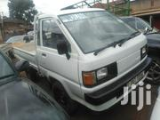 Toyota Lite-Ace 1998 White | Trucks & Trailers for sale in Central Region, Kampala