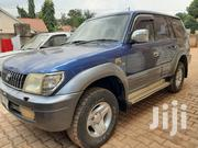 Toyota Land Cruiser 1998 Blue   Cars for sale in Central Region, Wakiso