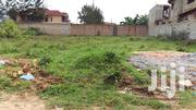 Prime Land for Sale  20 Decimals in Kungu,Borderinm | Land & Plots For Sale for sale in Central Region, Kampala