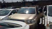 Toyota Kluger 2007 Gold | Cars for sale in Central Region, Kampala