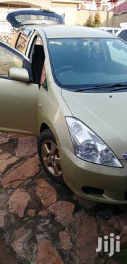 Toyota Wish 2003 Gold | Cars for sale in Central Region, Kampala