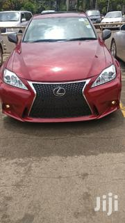 Lexus LS 2008 | Cars for sale in Central Region, Kampala