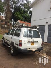 Toyota Land Cruiser 1996 White   Cars for sale in Central Region, Kampala