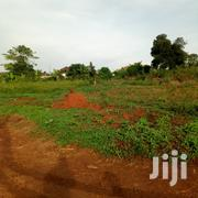 Namugongo Sonde 50x100ft Plot of Land for Sale at 45m | Land & Plots For Sale for sale in Central Region, Kampala
