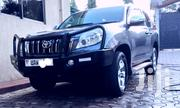 Toyota Land Cruiser Prado 2010 Gray | Cars for sale in Central Region, Kampala