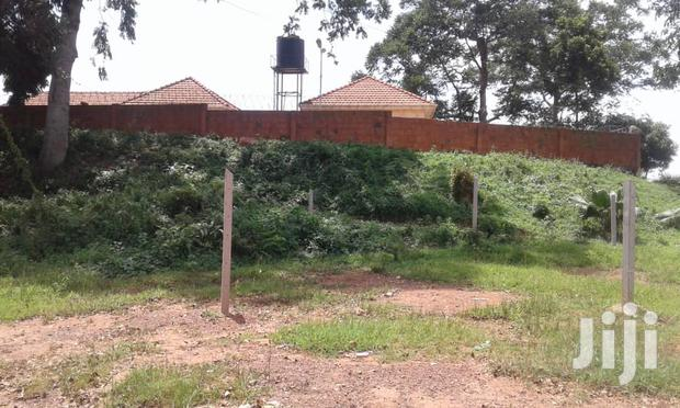Archive: Plot Equivalent to 25 Decimals on Forcedsale in Kitende Ntebe Rd Title