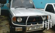 Mitsubishi Pajero Junior 1998 Silver | Cars for sale in Central Region, Kampala