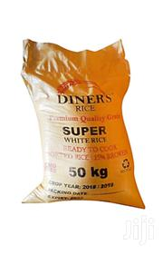 Super White Rice 50kg | Meals & Drinks for sale in Central Region, Kampala