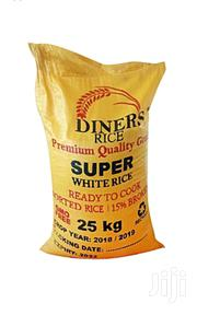 Super White Rice 25kg | Meals & Drinks for sale in Central Region, Kampala