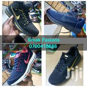 Brand New Nike Running Shoes | Shoes for sale in Central Region, Kampala