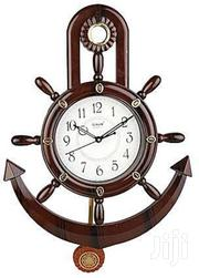 Sonam Anchour Design Wall Clock | Home Accessories for sale in Central Region, Kampala