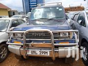 Toyota Land Cruiser Prado 1998 Gray | Cars for sale in Central Region, Kampala