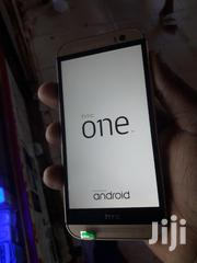 New HTC One (M8) 32 GB Gold | Mobile Phones for sale in Central Region, Kampala
