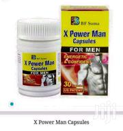 X Power Man Capsules   Sexual Wellness for sale in Central Region, Kampala