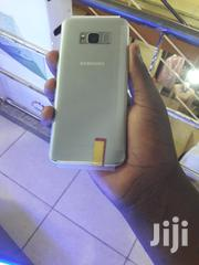 New Samsung Galaxy S8 32 GB White | Mobile Phones for sale in Central Region, Kampala