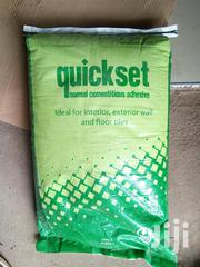 Adhesive Cement   Building Materials for sale in Central Region, Kampala
