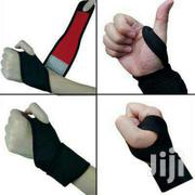 Adjustable Wrist Guard Band | Sports Equipment for sale in Central Region, Kampala