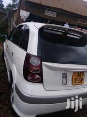 Toyota Nadia 1995 White | Cars for sale in Central Region, Kampala