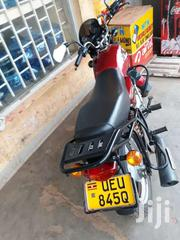 BOXER BM 150 | Motorcycles & Scooters for sale in Eastern Region, Jinja