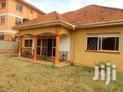 House for Sale in Kira 4 Bedrooms | Houses & Apartments For Sale for sale in Central Region, Kampala