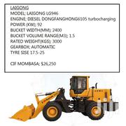LAIGONG Wheel Loaders | Heavy Equipments for sale in Central Region, Kampala