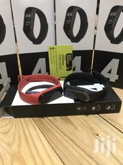 M4 Fitness Bracelet   Smart Watches & Trackers for sale in Central Region, Kampala