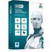 Eset Antivirus | Software for sale in Central Region, Kampala