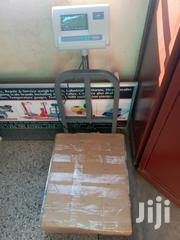 Digital Weighing Scales At Eagle Weighing Scales In Kampala   Store Equipment for sale in Central Region, Kampala