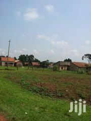 2 Acres of Land for Sale at Mpererwe | Land & Plots For Sale for sale in Central Region, Kampala