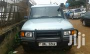 New Rover Land 2004 | Cars for sale in Central Region, Kampala