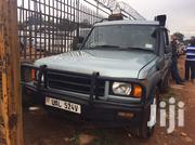 Land Rover Discovery I 2000 Blue | Cars for sale in Central Region, Kampala