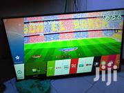 New LG Smart SUHD 4k TV 55 Inches | TV & DVD Equipment for sale in Central Region, Kampala