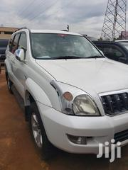 Toyota Land Cruiser Prado 2006 White | Cars for sale in Central Region, Kampala