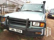 Land Rover Discovery II 2004 Blue | Cars for sale in Central Region, Kampala