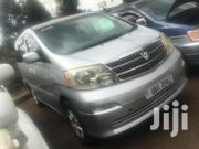 Toyota Alphard 2007 Silver | Cars for sale in Central Region, Kampala