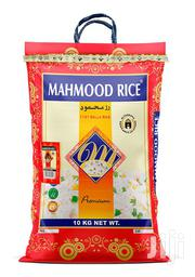 Basmati Rice....We Sell The Indian Basmati Long Grain | Meals & Drinks for sale in Central Region, Kampala