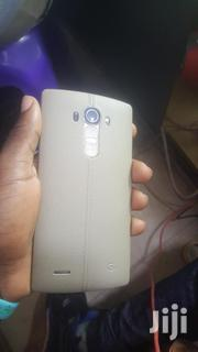 New LG G4 32 GB Gold | Mobile Phones for sale in Central Region, Kampala
