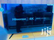New Stock Hisense 43inch Smart Tvs | TV & DVD Equipment for sale in Central Region, Kampala