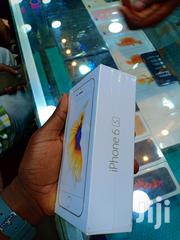 New Apple iPhone 6s 64 GB Gold | Mobile Phones for sale in Central Region, Kampala
