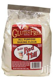Gluten-free All Purpose Baking Flour | Meals & Drinks for sale in Central Region, Kampala