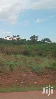 Land For Sale 300 Acres | Land & Plots For Sale for sale in Eastern Region, Bugiri